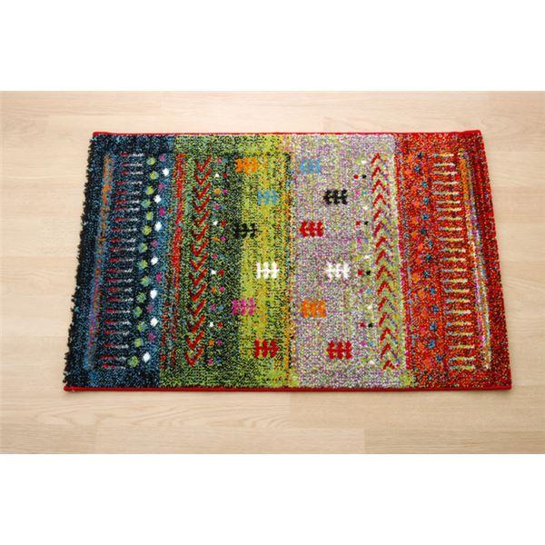 トルコ製 ウィルトン織り 玄関マット フロアマット 『マリア』 グリーン 約50×80cm【日時指定不可】