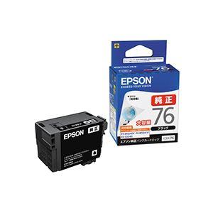 (まとめ) エプソン EPSON インクカートリッジ ブラック 大容量 ICBK76 1個 【×3セット】【日時指定不可】