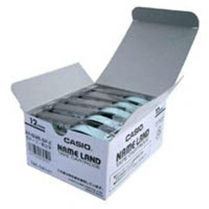 (業務用5セット) カシオ計算機(CASIO) テープ XR-12WE-5P-E 白に黒文字 12mm 5個 【日時指定不可】