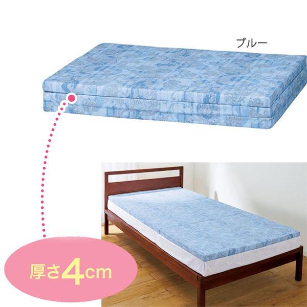バランスマットレス/寝具 【ブルー ダブル 厚さ4cm】 日本製 ウレタン ポリエステル 〔ベッドルーム 寝室〕【日時指定不可】