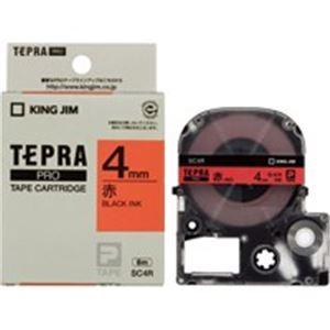 (業務用50セット) キングジム テプラPROテープ/ラベルライター用テープ 【幅:4mm】 SC4R 赤に黒文字【日時指定不可】