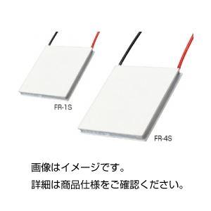 (まとめ)ペルティエ素子 FR-4S【×3セット】【日時指定不可】