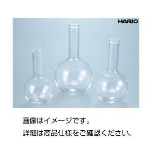 (まとめ)丸底フラスコ(HARIO) 1000ml【×3セット】【日時指定不可】