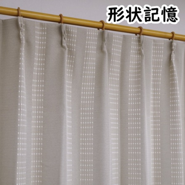 デニム調遮光カーテン 【2枚組 100×200cm/ベージュ】 洗える 形状記憶 『オーチャード』【日時指定不可】