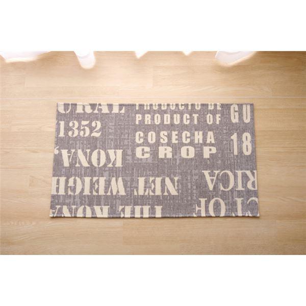 洗える 英字柄 玄関マット ウェルカムマット 『マーク 玄関マット ウェルカムマット』 グレイ 約50×80cm 滑り止め加工【日時指定不可】