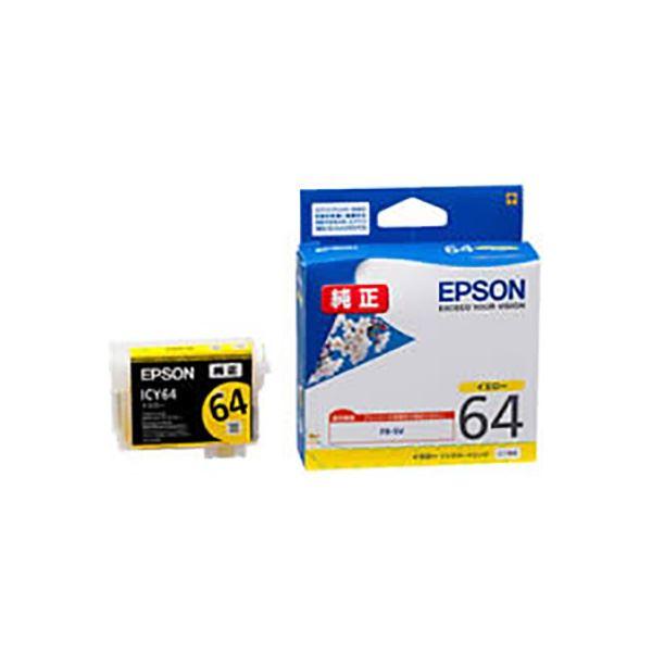 (業務用5セット) 【純正品】 EPSON エプソン インクカートリッジ 【ICY64 イエロー】【日時指定不可】