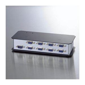 エレコム ディスプレイ分配機 VSP-A8【日時指定不可】