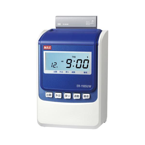 マックス ホワイト タイムレコーダ ER-110SUW ホワイト ER90719【日時指定不可 ER-110SUW マックス】, good balance インテリア:0583d9b2 --- data.gd.no