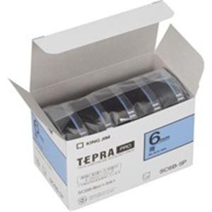 (業務用10セット) キングジム テプラ PROテープ/ラベルライター用テープ 【幅:6mm】 5個入り カラーラベル(青) SC6B-5P【日時指定不可】