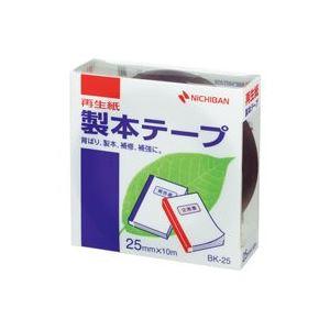 (業務用100セット) ニチバン 製本テープ/紙クロステープ 【25mm×10m】 BK-25 紺【日時指定不可】