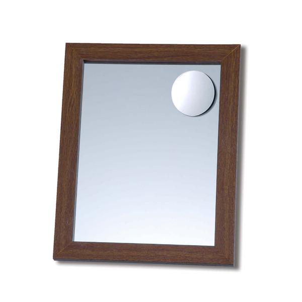 拡大鏡付木製スタンド付きミラー 【サイズ 約247×298×28~250mm】 日本製 ブラウン【日時指定不可】