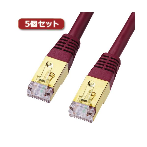 5個セット サンワサプライ カテゴリ7LANケーブル0.4m KB-T7-004WRNX5【日時指定不可】