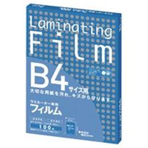 (業務用20セット) アスカ ラミネートフィルム BH908 B4 100枚【日時指定不可】
