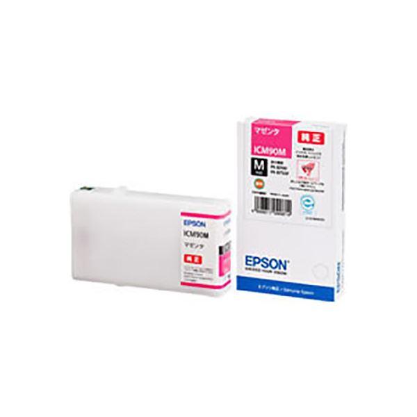 (業務用5セット) 【純正品】 EPSON エプソン インクカートリッジ 【ICM90M マゼンタ】 Mサイズ【日時指定不可】