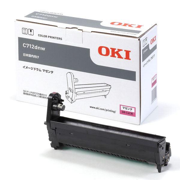 【純正品】 OKI DR-C4CM イメージドラム マゼンタ 【日時指定不可】