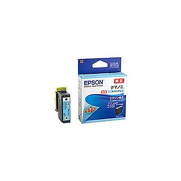 (業務用5セット) 【純正品】 EPSON エプソン インクカートリッジ/トナーカートリッジ 【KUI-LC-L ライトシアン 増量タイプ】【日時指定不可】