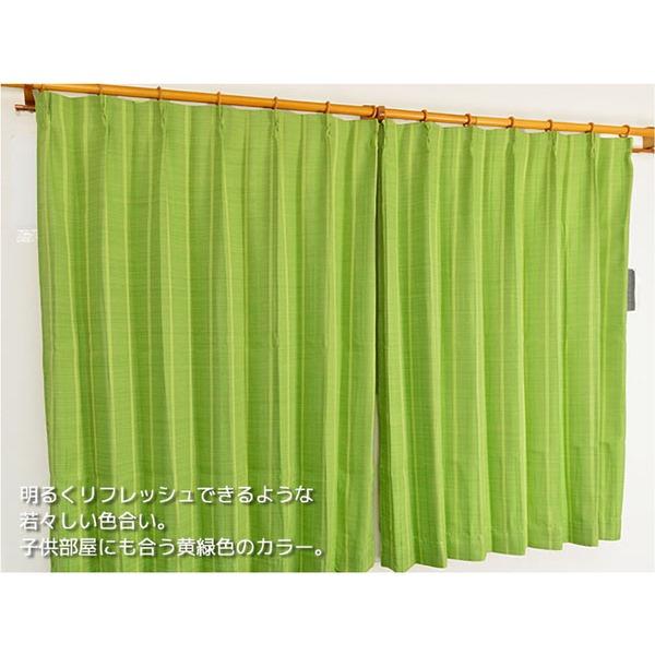形状記憶加工遮光カーテン 【1枚のみ 150×178cm】 グリーン 洗える シンプル 『ストレート』【日時指定不可】