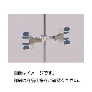 (まとめ)ビューレットクランプ C(馬蹄型)【×3セット】【日時指定不可】