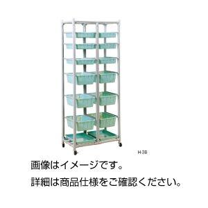 バスケットラック H-3B (キャスター付)【日時指定不可】