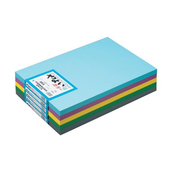 (業務用20セット) 北越製紙 やよいカラー8ッ切10枚 はいいろ【日時指定不可】