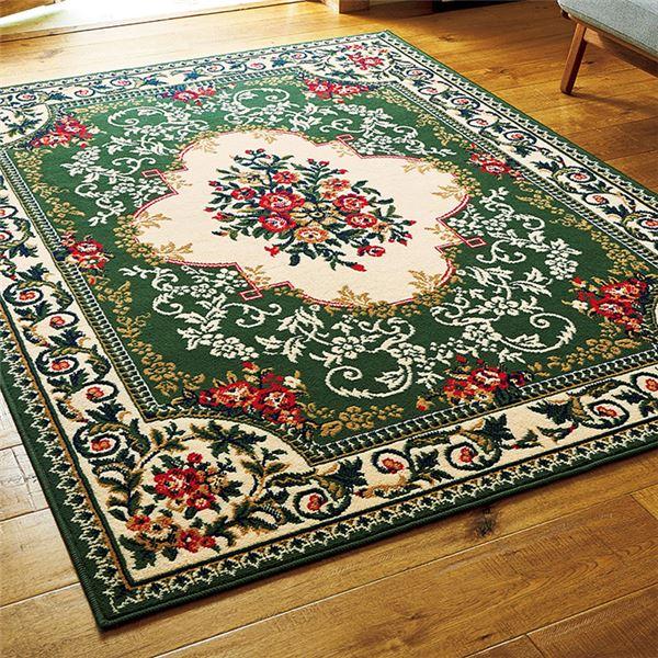 2柄3色から選べる!ウィルトン織カーペット(ラグ・絨毯) 【4.5畳 約230×230cm】 王朝グリーン【日時指定不可】