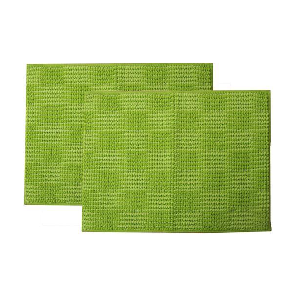バスマット フロアマット 洗える 吸水 マイクロファイバー 『さらり美人2』 グリーン 2枚組 約35×50cm【日時指定不可】