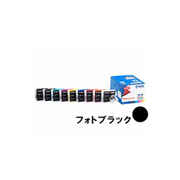 (業務用5セット) 【純正品】 EPSON エプソン インクカートリッジ 【ICBK 66 フォトブラック】【日時指定不可】