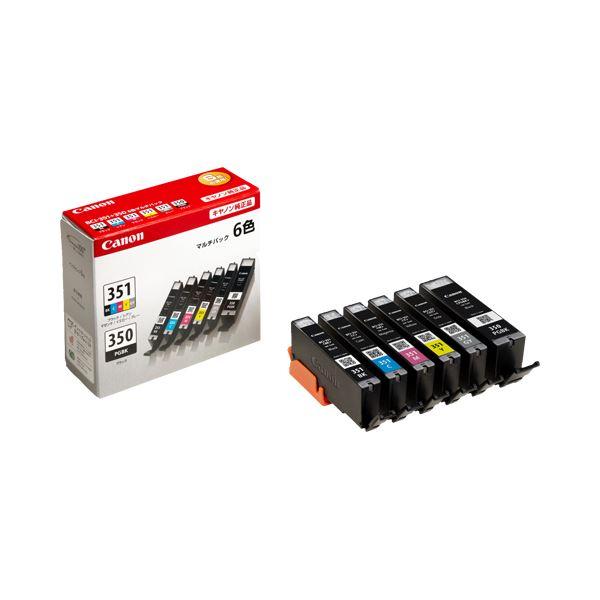 (まとめ) キヤノン Canon インクタンク BCI-351+350/6MP 6色マルチパック 標準 6552B004 1箱(6個:各色1個) 【×3セット】【日時指定不可】