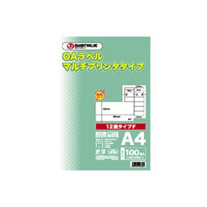 (業務用20セット) ジョインテックス OAマルチラベルF 12面100枚 A238J【日時指定不可】