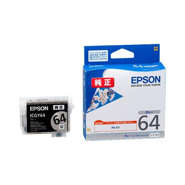 (まとめ) エプソン EPSON インクカートリッジ グレー ICGY64 1個 【×3セット】【日時指定不可】