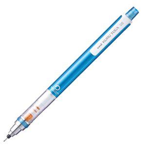 (まとめ) 三菱鉛筆 シャープ SHARPペンシル クルトガ スタンダードモデル 0.5mm (軸色 ブルー) M54501P.33 1本 【×20セット】【日時指定不可】