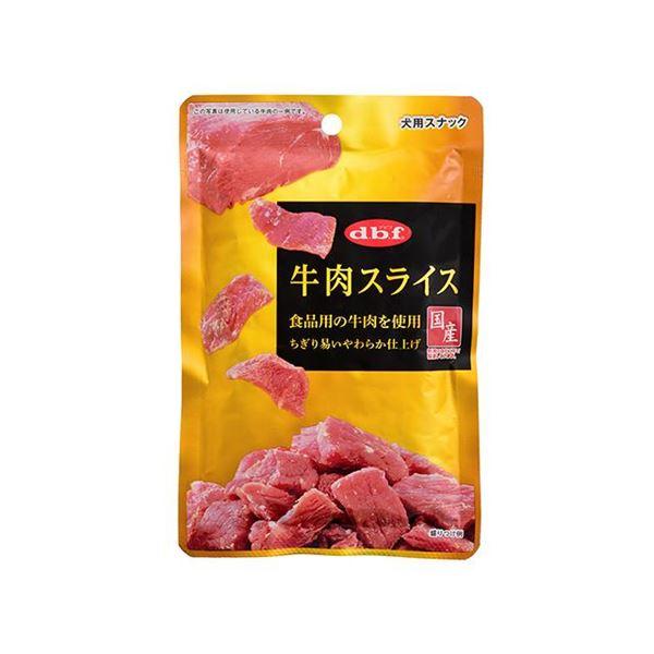 (まとめ) デビフ 牛肉スライス 40g 【犬用フード】【ペット用品】 【×48セット】【日時指定不可】