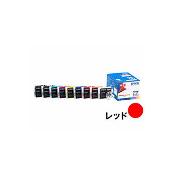 (業務用5セット) 【純正品】 EPSON エプソン インクカートリッジ 【ICR66 レッド】【日時指定不可】