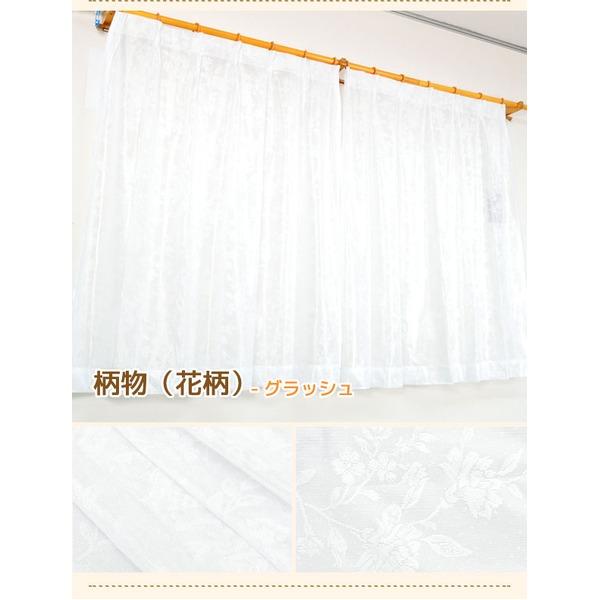 花粉キャッチミラーレースカーテン 1枚のみ 200×223cm UVカット ミラーレース 洗える ポレン(無地)【日時指定不可】