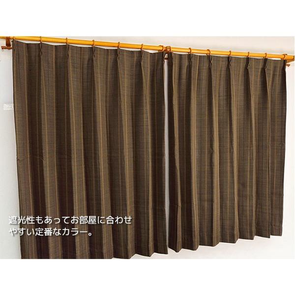 形状記憶加工遮光カーテン 【2枚組 100×200cm】 ブラウン 洗える シンプル 『ストレート』【日時指定不可】