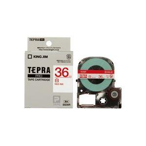 (業務用20セット) キングジム カラーラベル SS36R 白に赤文字 36mm【日時指定不可】