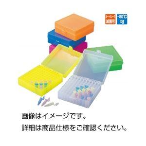 (まとめ)ストレッジボックス SB蛍光橙【×3セット】【日時指定不可】