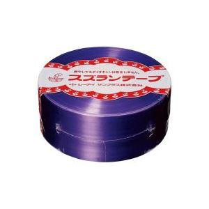(業務用100セット) CIサンプラス スズランテープ/荷造りひも 【紫/470m】 24202015【日時指定不可】