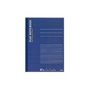 (業務用50セット) プラス ノートブック NO-003BS-10P B5 B罫 10冊【日時指定不可】