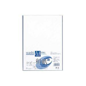 (業務用100セット) マルアイ コピー和紙 カミ-P4AW A4 白 20枚【日時指定不可】