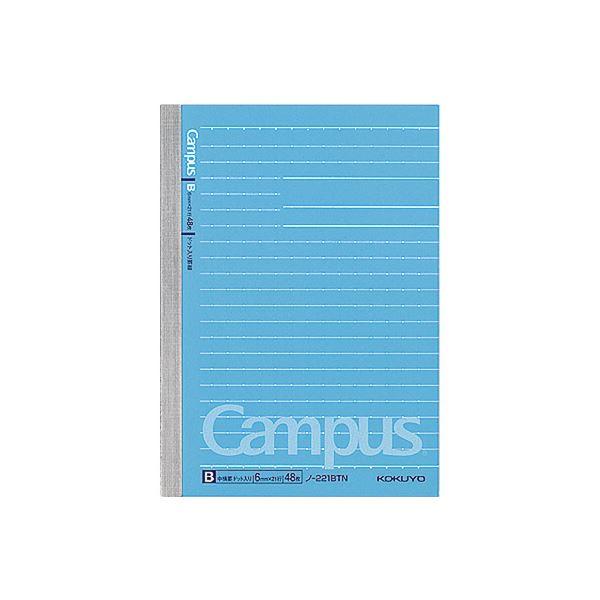 (まとめ) コクヨ キャンパスノート(ドット入り罫線) A6 B罫 48枚 ノ-221BTN 1セット(10冊) 【×10セット】【日時指定不可】