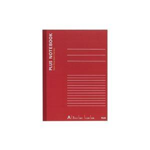 (業務用50セット) プラス ノートブック NO-003AS-10P B5 A罫 10冊【日時指定不可】