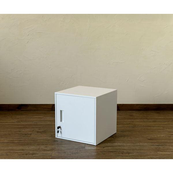 鍵付きロッカー/収納キャビネット 【ホワイト】 幅38cm スチール製 縦横連結可 『キューブBOX』【代引不可】