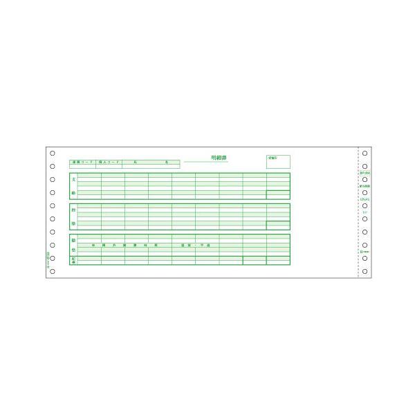(まとめ) ヒサゴ 給与封筒 12_4/10×5インチ 3P BP1204 1箱(500セット) 【×2セット】【日時指定不可】