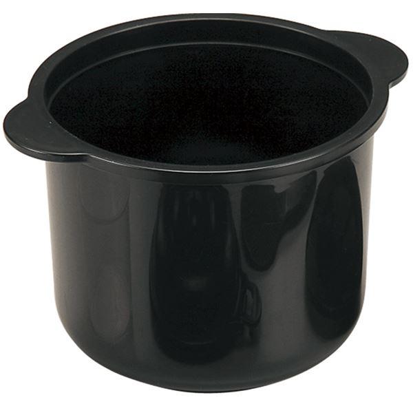 電子レンジ専用炊飯器 備長炭 ちびくろちゃん 2合炊き【日時指定不可】