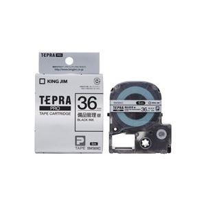 (業務用20セット) キングジム テプラ PROテープ/ラベルライター用テープ 【備品管理用/幅:36mm】 SM36XC シルバー(銀)【日時指定不可】