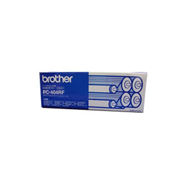 【純正品】 BROTHER ブラザー インクカートリッジ/トナーカートリッジ 【PC-404RF リボンフィル】 A4 4本入【日時指定不可】