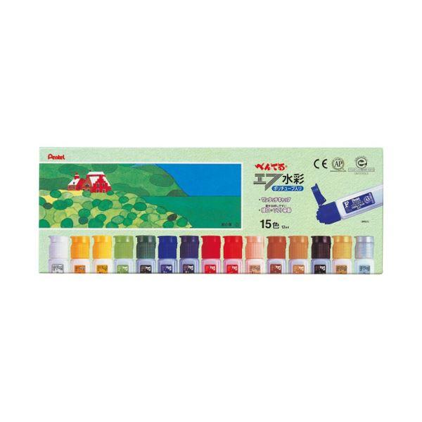 ぺんてる エフ水彩 ポリチューブ WFC1-15-5 15色 5組