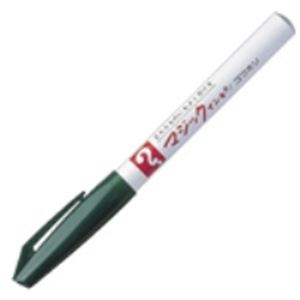(業務用300セット) 寺西化学工業 マジックインキ M700-T4 極細 緑【日時指定不可】