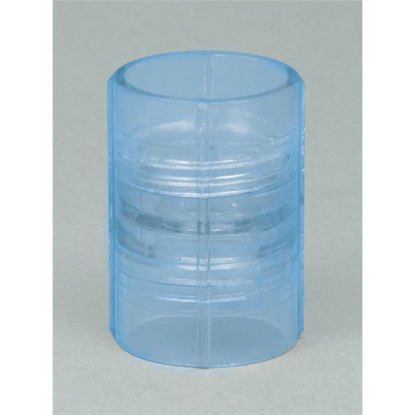 (まとめ)アーテック 透明ペッドボトルジョイント 【×15セット】【日時指定不可】